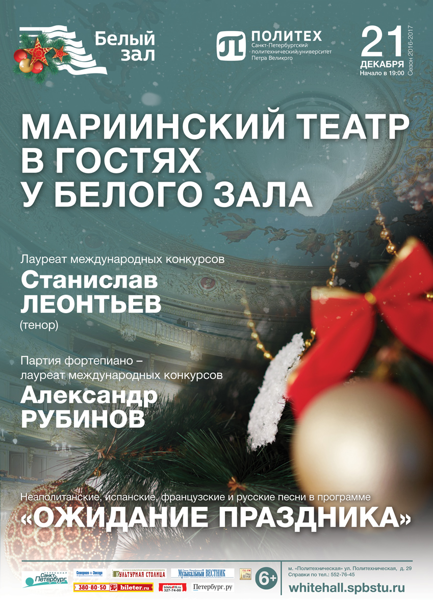 Афиша Саратова на июльавгуст 2017 Концерты выставки