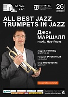 All best jazz trumpets in jazz