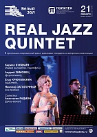REAL JAZZ QUINTET