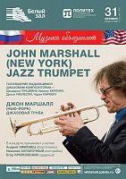 The John Marshall Quartet